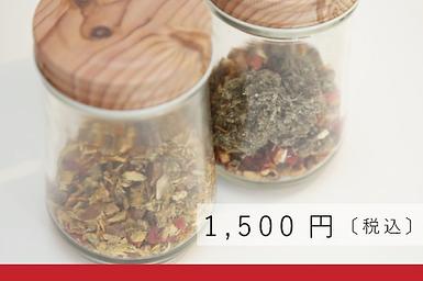 茶価格.png