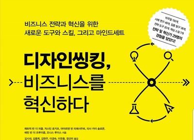 제64회 글로벌인재개발포럼 -GTMI (사)글로벌인재경영원