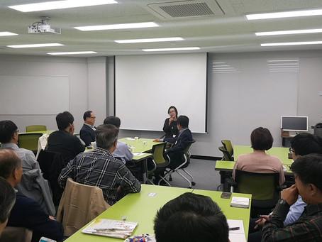 2018년 10월 GTMI 글로벌인재개발포럼 후기