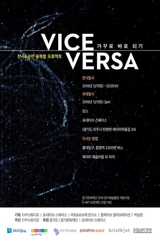 viceversa001