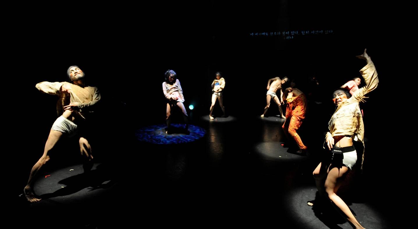 2008 강화정 무용단- 박물관의 초대