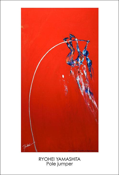 ジクレーポスター 【Pole jumper】
