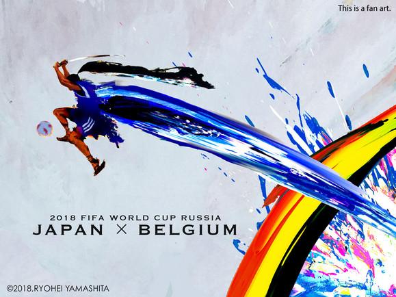 FIFA2018 Japan Belgium