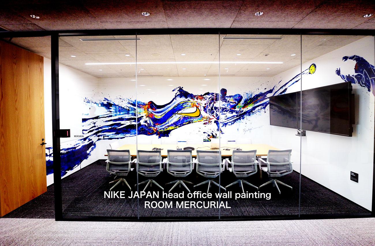 nike Japan head office