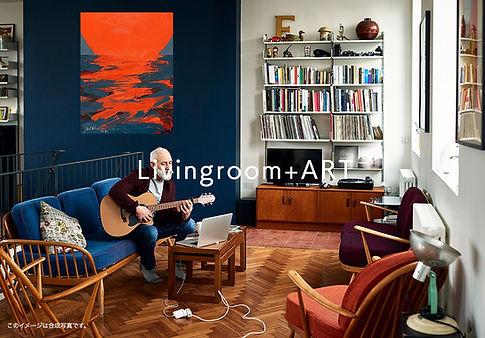 livingroom+art.jpg