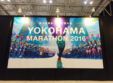 横浜マラソンエキスポ2016ビジュアル