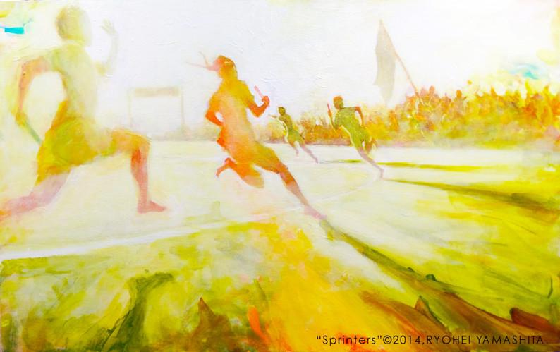 Sprinters