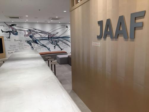 JAAF2