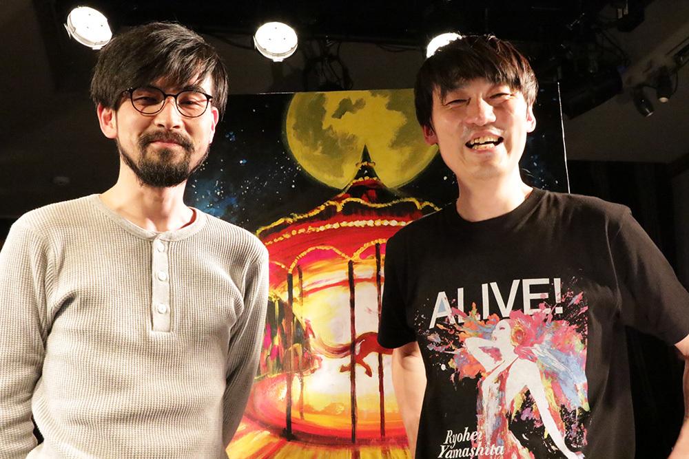 明星/Akeboshiとコラボライブ