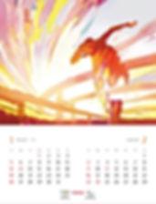 TOYOTA_2020cal_sousyoku_op0625-1.jpg