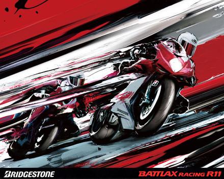 Battlax racing