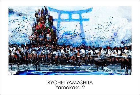 ジクレーポスター 【Yamakasa 2】