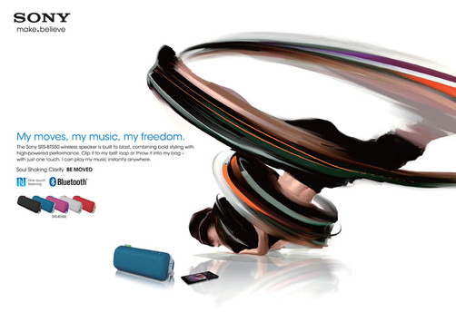 Sony srs-bts50