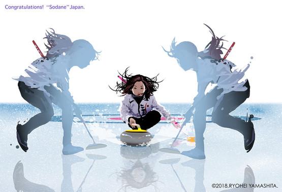 Curling japan
