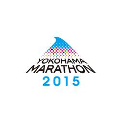「横浜マラソン」インタビュー