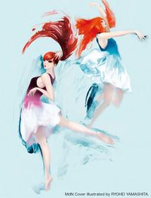 Dancing mdn