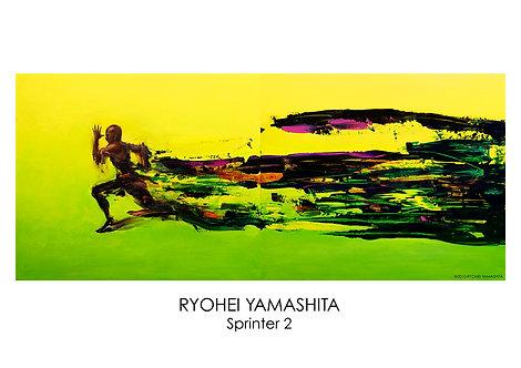 ダウンロード版【Sprinter 2】