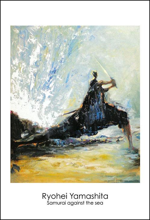 ジクレーポスター【Samurai against the sea】