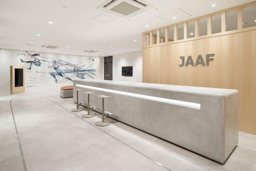JAAF 日本陸上競技連盟