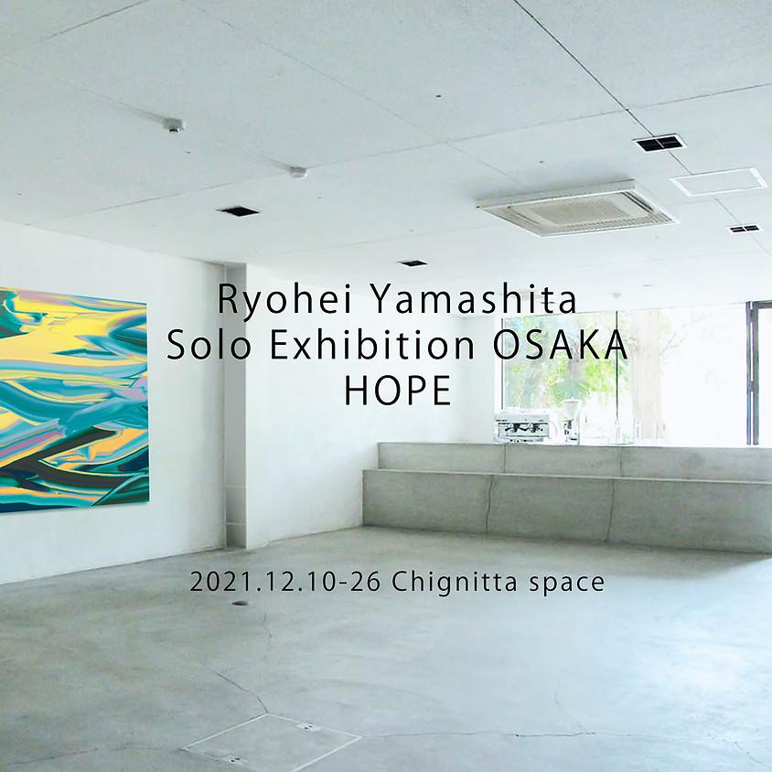 大阪個展「HOPE」(2021年12月開催)
