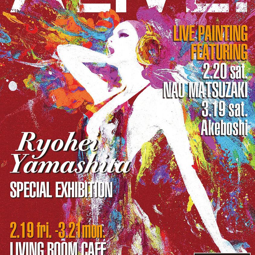 東京個展 「ALIVE!」