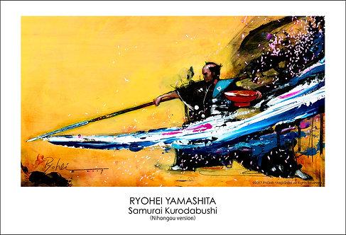 ジクレーポスター【Samurai Kurodabushi(日本号バージョン)】