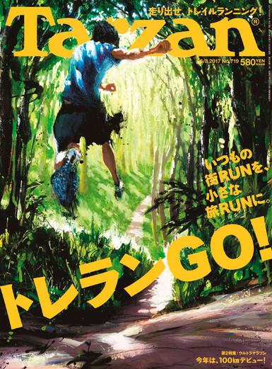 Tarzan 719 cover
