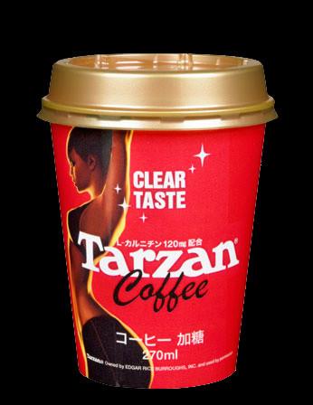 Tarzan Coffee