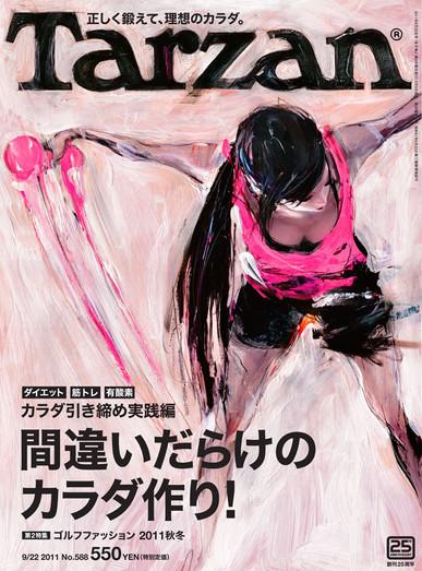 Tarzan 588 cover