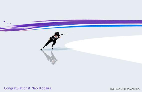 Nao Kodaira