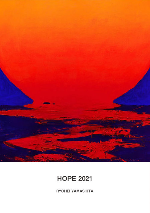 HOPE 2021 RYOHEI YAMASHITA 山下良平アートブック