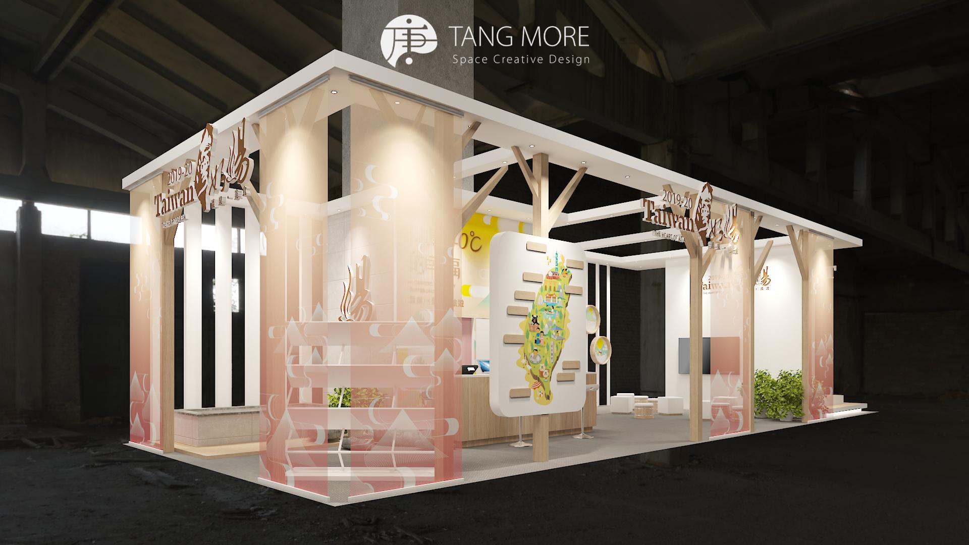 2019 Taiwan Spring