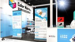 2020 3D Color Matrix 0805-04A