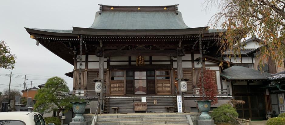 谷田部とともに歩んだ寺院、明超寺