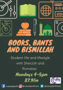 Book, Bants, Bismillah poster (editable