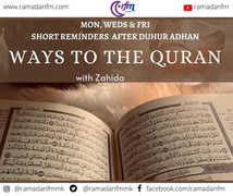 Ways to The Quran.jpg