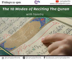 The 10 Modes of Reciting The Quran.jpg