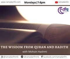 The Wisdom From Quran & Hadith.jpg