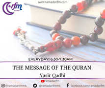 The Message of The Quran.jpg
