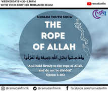 The Rope of Allah.jpg