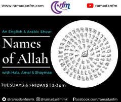Names of Allah.jpg