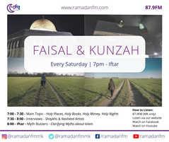 Faisal and Kunzah (4).jpg