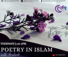 Poetry in Islam.jpg
