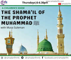The Shama'il of The Prophet Muhammad (sa