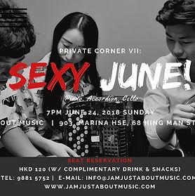Private Corner 7_Sexy June_Poster.jpg
