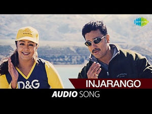 Album audio songs in tamil free download | Viswasam Mp3 Songs Free