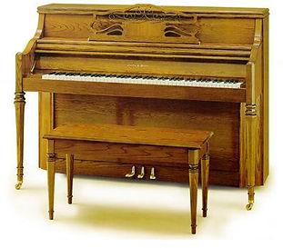 CW-W1520TR-pianos-long-island.jpg