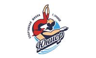 Первенство города Троицка по фигурному катанию на коньках 2021