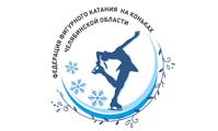 Первенство Челябинской области по фигурному катанию на коньках 2021