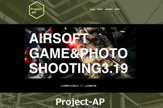 project-AP.jpg